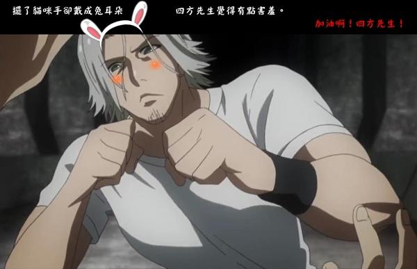 [DMG][Tokyo Ghoul][04][720P][BIG5][19-45-44].JPG
