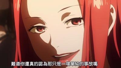 [DMG][Tokyo Ghoul][04][720P][BIG5][19-50-15].JPG