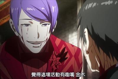 [DMG][Tokyo Ghoul][04][720P][BIG5][20-13-29].JPG