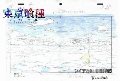 [DMG][Tokyo Ghoul][04][720P][BIG5][20-16-44].JPG