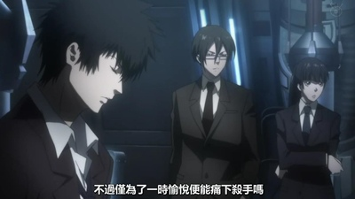 [KTXP][PSYCHO-PASS Extended Edition][03][BIG5][720p][MP4][11-34-30].JPG