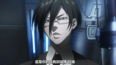 [KTXP][PSYCHO-PASS Extended Edition][03][BIG5][720p][MP4][11-35-01].JPG