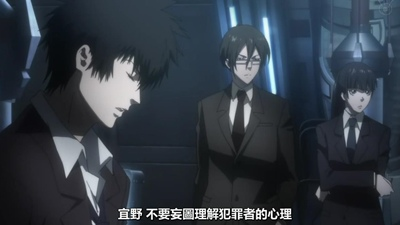 [KTXP][PSYCHO-PASS Extended Edition][03][BIG5][720p][MP4][11-34-37].JPG
