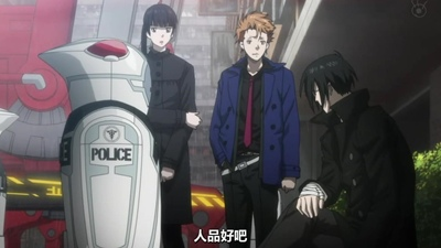 [KTXP][PSYCHO-PASS Extended Edition][03][BIG5][720p][MP4][11-46-13].JPG