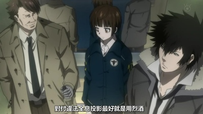 [KTXP][PSYCHO-PASS Extended Edition][03][BIG5][720p][MP4][11-55-16].JPG