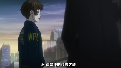[KTXP][PSYCHO-PASS Extended Edition][03][BIG5][720p][MP4][13-29-31].JPG
