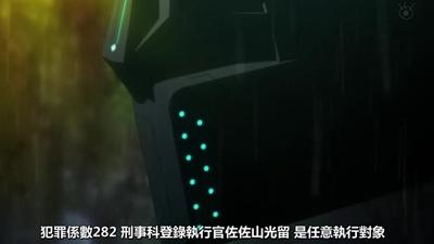 [KTXP][PSYCHO-PASS Extended Edition][03v2][BIG5][720p][MP4][14-40-23].JPG