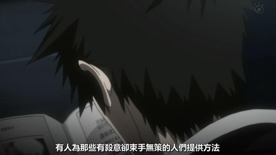 [KTXP][PSYCHO-PASS Extended Edition][03v2][BIG5][720p][MP4][15-00-44].JPG