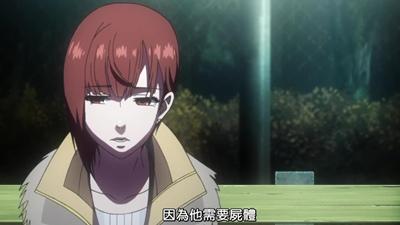 [Dymy][Tokyo Ghoul][05][BIG5][1280X720][19-27-27].JPG
