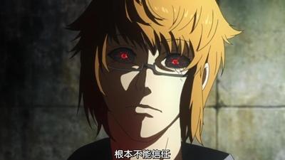 [Dymy][Tokyo Ghoul][05][BIG5][1280X720][19-44-12].JPG