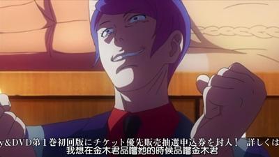 [Dymy][Tokyo Ghoul][05][BIG5][1280X720][20-03-48].JPG
