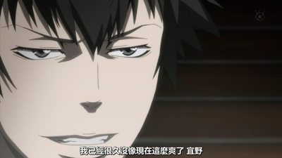 [KTXP][PSYCHO-PASS Extended Edition][05][BIG5][720p][MP4][22-39-44].JPG
