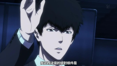 [KTXP][PSYCHO-PASS Extended Edition][05][BIG5][720p][MP4][22-41-55].JPG