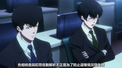 [KTXP][PSYCHO-PASS Extended Edition][05][BIG5][720p][MP4][22-41-16].JPG