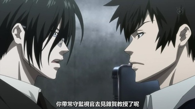 [KTXP][PSYCHO-PASS Extended Edition][05][BIG5][720p][MP4][23-03-14].JPG