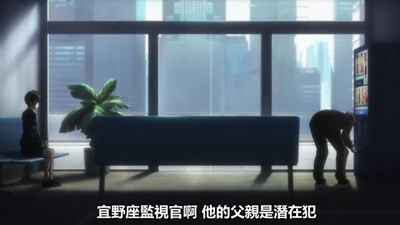 [KTXP][PSYCHO-PASS Extended Edition][05][BIG5][720p][MP4][23-06-34].JPG