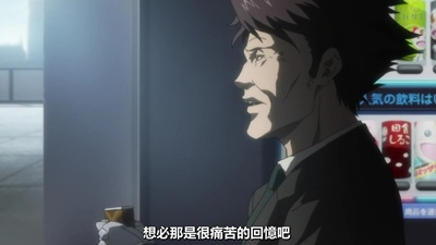 [KTXP][PSYCHO-PASS Extended Edition][05][BIG5][720p][MP4][23-07-10].JPG