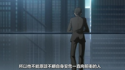 [KTXP][PSYCHO-PASS Extended Edition][05][BIG5][720p][MP4][23-08-02].JPG