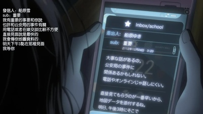 [KTXP][PSYCHO-PASS Extended Edition][05][BIG5][720p][MP4][23-15-52].JPG