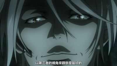 [KTXP][PSYCHO-PASS Extended Edition][05][BIG5][720p][MP4][23-30-44].JPG