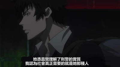 [KTXP][PSYCHO-PASS Extended Edition][05][BIG5][720p][MP4][23-32-28].JPG