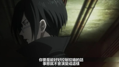 [KTXP][PSYCHO-PASS Extended Edition][05][BIG5][720p][MP4][23-47-13].JPG
