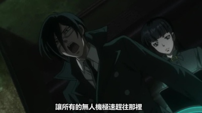 [KTXP][PSYCHO-PASS Extended Edition][05][BIG5][720p][MP4][23-50-41].JPG