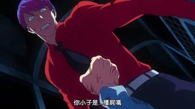 [Dymy][Tokyo Ghoul][06][BIG5][1280X720] [17-56-35].JPG