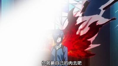 [Dymy][Tokyo Ghoul][06][BIG5][1280X720] [17-59-32].JPG
