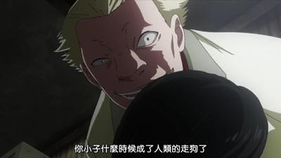 [Dymy][Tokyo Ghoul][06][BIG5][1280X720] [18-14-05].JPG