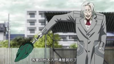 [Dymy][Tokyo Ghoul][06][BIG5][1280X720] [18-20-20].JPG
