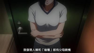 [Dymy][Tokyo Ghoul][06][BIG5][1280X720] [18-36-33].JPG