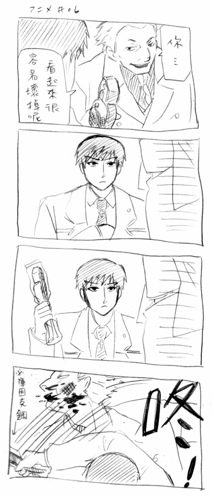 anime06.jpg
