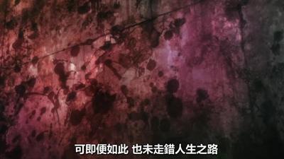 [KTXP][PSYCHO-PASS Extended Edition][06][BIG5][720p][MP4][16-01-05].JPG