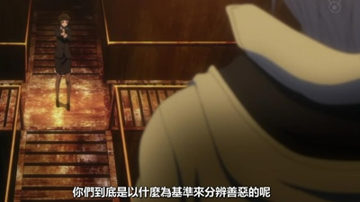 [KTXP][PSYCHO-PASS Extended Edition][06][BIG5][720p][MP4][16-26-19].JPG