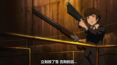 [KTXP][PSYCHO-PASS Extended Edition][06][BIG5][720p][MP4][17-00-25].JPG