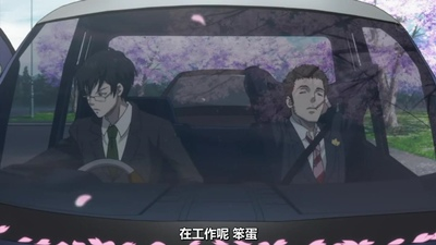 [KTXP][PSYCHO-PASS Extended Edition][06][BIG5][720p][MP4][19-37-01].JPG