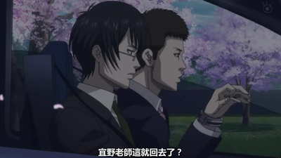 [KTXP][PSYCHO-PASS Extended Edition][06][BIG5][720p][MP4][19-37-39].JPG