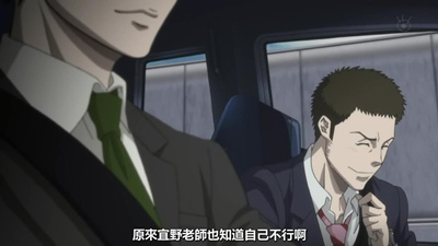 [KTXP][PSYCHO-PASS Extended Edition][06][BIG5][720p][MP4][19-40-15].JPG
