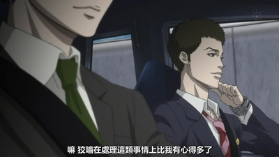 [KTXP][PSYCHO-PASS Extended Edition][06][BIG5][720p][MP4][19-40-48].JPG