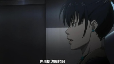 [KTXP][PSYCHO-PASS Extended Edition][06][BIG5][720p][MP4][19-45-02].JPG