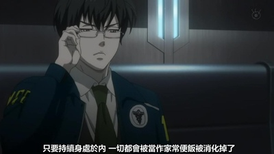 [KTXP][PSYCHO-PASS Extended Edition][06][BIG5][720p][MP4][19-47-55].JPG