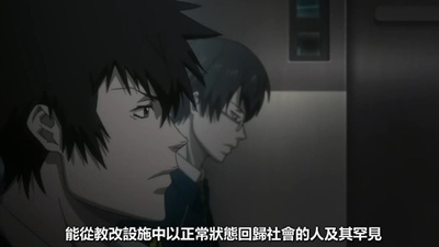 [KTXP][PSYCHO-PASS Extended Edition][06][BIG5][720p][MP4][19-48-36].JPG