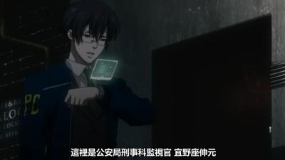 [KTXP][PSYCHO-PASS Extended Edition][06][BIG5][720p][MP4][19-52-46].JPG