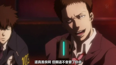 [KTXP][PSYCHO-PASS Extended Edition][06][BIG5][720p][MP4][19-56-26].JPG