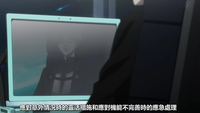 [KTXP][PSYCHO-PASS Extended Edition][07][BIG5][720p][MP4][00-03-50].JPG