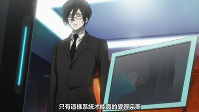 [KTXP][PSYCHO-PASS Extended Edition][07][BIG5][720p][MP4][00-04-00].JPG