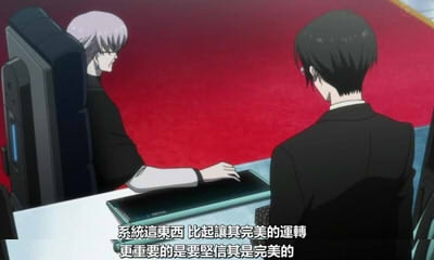 [KTXP][PSYCHO-PASS Extended Edition][07][BIG5][720p][MP4][00-04-07].JPG