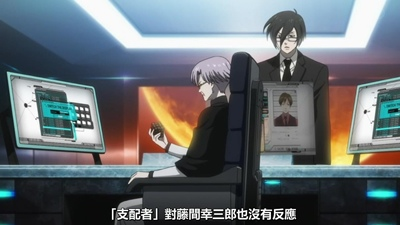 [KTXP][PSYCHO-PASS Extended Edition][07][BIG5][720p][MP4][00-05-47].JPG