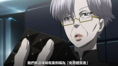 [KTXP][PSYCHO-PASS Extended Edition][07][BIG5][720p][MP4][00-05-59].JPG